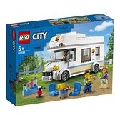 樂高積木 LEGO《 LT60283 》City 城市系列 - 假期露營車 / JOYBUS玩具百貨
