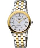 【滿額禮電影票】LONGINES 浪琴 Flagship 經典純粹機械腕錶/手錶-白x雙色版/35.6mm L47743217