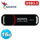 ADATA威剛 UV150 高速隨身碟 16GB 黑色