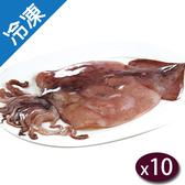 魷魚一夜干200G上/包X10【愛買冷凍】