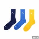 NIKE 長襪 U J EVERYDAY MAX CREW 3PR 長襪 籃球襪 三色 運動 透氣 3雙入-SX5545912