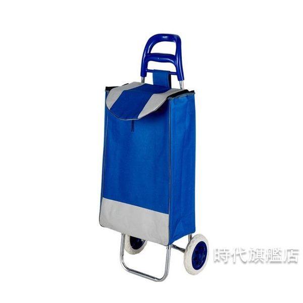 (交換禮物)購物車買菜車小拉車手拉車老人超市小車布袋便捷家用拖車拉桿車 XW