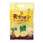 新宏黃金地瓜麵線600G【愛買】