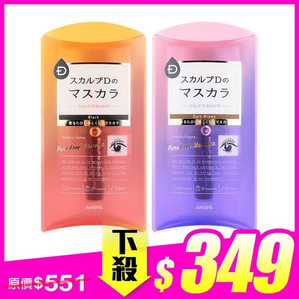 日本 ANGFA 絲凱露 SCALP-D 實力派美萌睫毛膏 6mL ◆86小舖 ◆ 渡邊直美代言