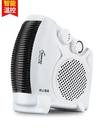 暖風機迷你取暖器家用節能暖風機浴室小型熱風機小太陽辦公室電暖器省電 BASIC HOME LX 智慧e家