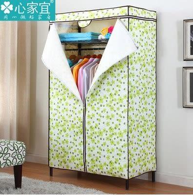 小熊居家家用簡易衣櫃牛津布加厚防塵鋼架加固大號布衣櫥多功能收納櫃特價