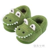 棉拖鞋1-3歲秋冬2防滑男童家居女童室內包跟棉鞋冬季 海角七號