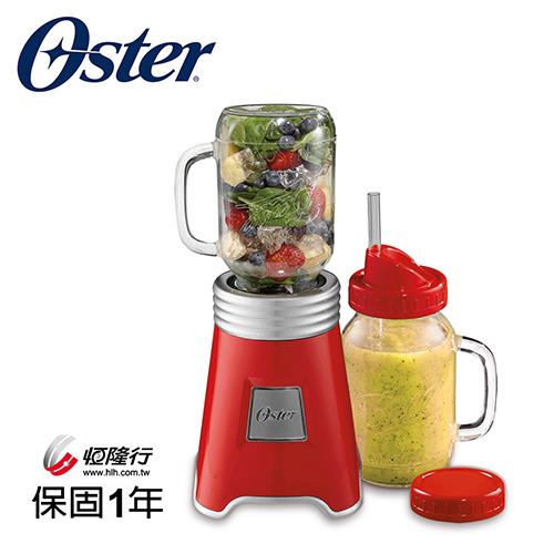 美國 OSTER-Ball Mason Jar隨鮮瓶果汁機(紅) BLSTMM-BRD
