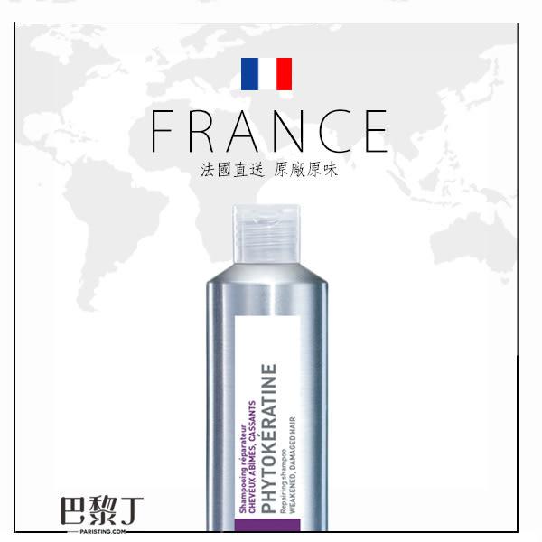 PHYTO 髮朵 水潤修護洗髮精 200ml 至2020/06【巴黎丁】
