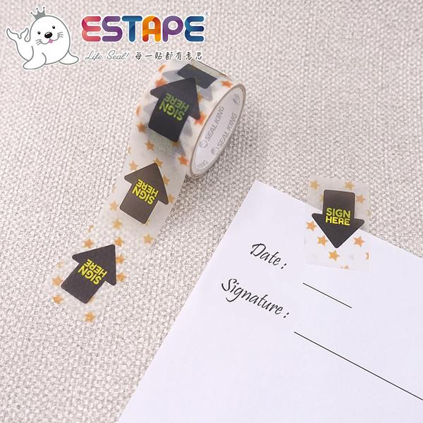 【王佳】Sign Here Memo貼紙|黑箭頭(註記/手帳/裝飾/便利貼/易撕貼/可書寫/重複黏貼/ESTAPE)