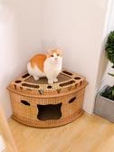 貓抓板房子磨爪器耐磨多功能貓紙屋貼墻貓咪魔爪板紙箱大型貓爬板