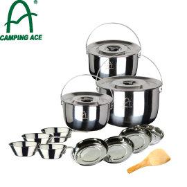 【CAMPING ACE 野樂 露營提鍋組】ARC-159/登山/露營/折疊碗/套鍋/炊具★滿額送