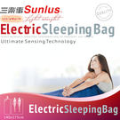 Sunlus三樂事 輕巧睡袋電熱毯 ★出...