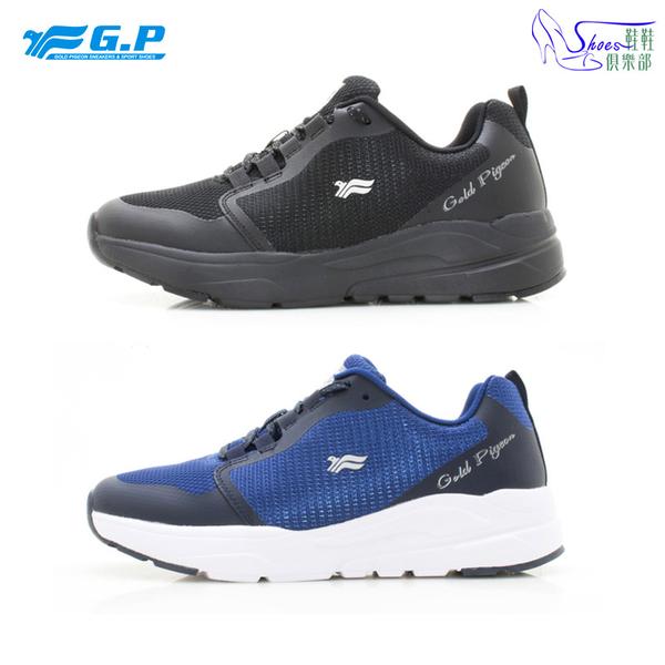 運動鞋.G.P熱銷新品仿鱷亮面輕量休閒運動鞋.黑/藍【鞋鞋俱樂部】【255-P5887M】