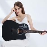 吉他卡38寸吉他民謠初學者吉他新手入門學生練習吉它男女jita樂器LX 交換禮物