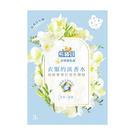 熊寶貝衣物香氛袋 氣質小蒼蘭 21G 【...