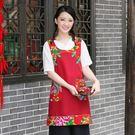 特色時尚廚房酒店中式餐廳圍裙 復古民族風農家樂飯店服務員圍腰