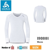 【速捷戶外】瑞士ODLO 190881 warm 女機能銀纖維長效保暖底層衣 (V領-白),保暖衣,衛生衣