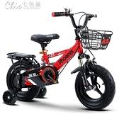 兒童自行車 兒童自行車男孩2-3-5-6-7-10歲寶寶小孩腳踏單車女孩14/16寸 【全館免運】