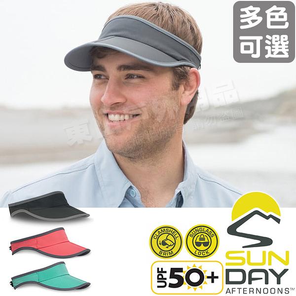 Sunday Afternoons S2A05002B_多色 可摺疊輕量空頂帽 Aero Visor抗UV遮陽帽/捲筒帽/防曬健行帽
