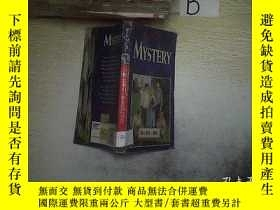 二手書博民逛書店THE罕見MYSTERY OF THE INVISIBLE THIEF 看不見的小偷的秘密(9)Y261116