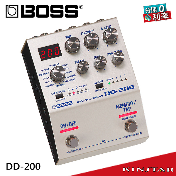 【金聲樂器】BOSS DD-200 Digital Delay 數位延遲效果器