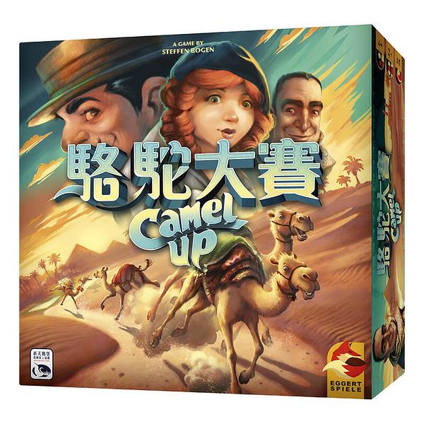 『高雄龐奇桌遊』 駱駝大賽 2020新版 CAMEL UP 2020 繁體中文版 正版桌上遊戲專賣店