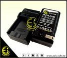 ES數位DMC-GM1 GM5 GF7 GF8 GF9 LX10 電池 DMW-BLH7E 專用 快速充電器 BLH7E