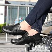 懶人鞋豆豆鞋男真皮軟底懶人百搭新款年開車休閒鞋英倫夏季男鞋皮鞋 雙十二全館免運