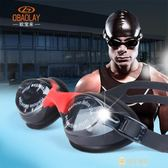 交換禮物-高清游泳眼鏡男女士泳鏡防水游泳鏡游泳帽游泳套裝