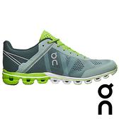 【瑞士 ON】男 Cloudflow流星雲 跑鞋『蘇打綠』15.99991 多功能鞋.低筒.野跑鞋 越野鞋 慢跑鞋 馬拉松
