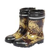 三明美時尚雨鞋男防滑防水膠鞋加絨保暖短筒雨靴男中筒水鞋套鞋男 英雄聯盟