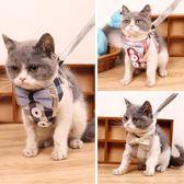 貓咪牽引繩貓繩子遛貓繩胸背帶防掙脫栓貓繩背心式幼貓鍊子溜貓繩 溫婉韓衣