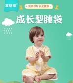 嬰兒睡袋春秋薄款純棉紗布分腿新生兒寶寶中大兒童夏季防踢被四季