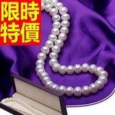 珍珠項鍊 單顆10-11mm-生日情人節禮物撫媚搶眼女性飾品53pe6[巴黎精品]