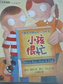 【書寶二手書T1/少年童書_XFY】小孩很忙_喬許‧勒門