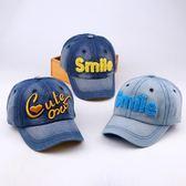 雙十二狂歡購  兒童鴨舌帽春秋女兒童帽5-6歲運動休閒男童棒球帽寶寶牛仔棒球帽