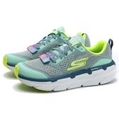 SKECHERS 慢跑鞋 MAX CUSHIONING 薄荷綠 螢光黃 厚底 女(布魯克林) 17690MTYL