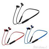 蘋果X藍芽耳機無線運動跑步雙耳入耳式頸掛式iPhone8/7/6plus通用中秋節促銷