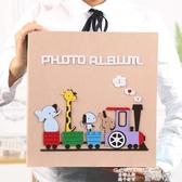 相簿相冊本影集5寸6寸插頁式3R記錄情侶照片家庭寶寶成長紀念生日禮物 童趣屋