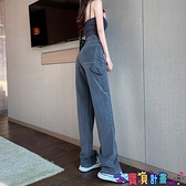 牛仔寬褲 黑灰色牛仔褲子女秋冬新款高腰顯瘦直筒寬鬆休閒百搭闊腿拖地長褲 寶貝計畫