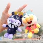 麵包超人細菌小子書包掛件公仔毛絨小飾品可愛韓國學生鑰匙扣吊墜 錢夫人小鋪