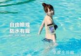 手機防水袋防雨通用游泳密封潛水套觸屏專用·享家生活館