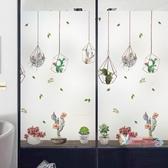 窗戶玻璃貼 玻璃貼紙裝飾個性創意窗戶防曬隔熱貼膜透光不透明衛生間門窗花紙T