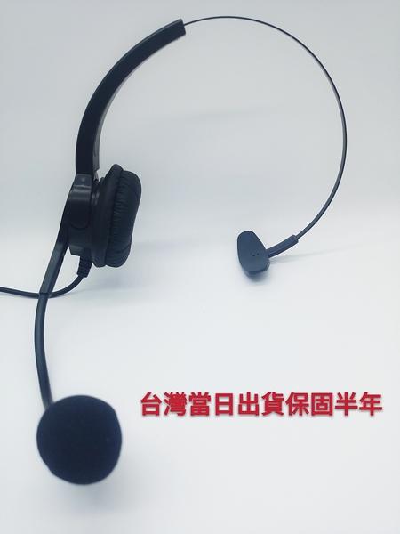 台灣人壽電話行銷電話耳機麥克風 保固半年 當日下單出貨