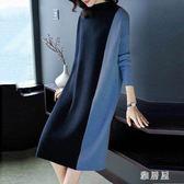 針織洋裝 秋冬裝新款女裝時尚撞色寬鬆顯瘦一步裙氣質針織連身裙子 ZJ2795【雅居屋】