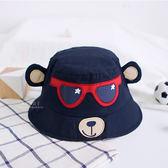 眼鏡小熊印花漁夫帽 童帽 遮陽帽 防曬帽 漁夫帽 盆帽