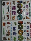 【書寶二手書T5/少年童書_ZEE】動物的1000個秘密_共2本合售_舒頻