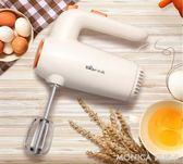 打蛋器電動家用迷你烘焙打奶油攪拌機小型打蛋機手持式打發器 莫妮卡小屋