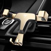車載手機架導航支架汽車用出風口卡扣式車上支撐車內多功能通用型 3c優購